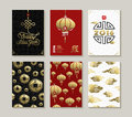 Chinese new year 2016 greeting card pattern set Royalty Free Stock Photo