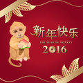 Chinese new year 2016 greeting card, year of the monkey. Royalty Free Stock Photo