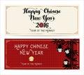 Chinese New Year. Horizontal Banners Set. Chinese Zodiac Monkey.