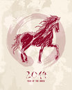 Chinese new year of the horse abstract shape file illustration sketch style brush drawing with zen circle grunge background vector Royalty Free Stock Photography