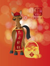 Chinese new year of the horse with basket of holding banner text wishing happiness and fortune and good luck text on oranges label Royalty Free Stock Image