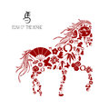 Chinese new year of the horse icons composition asianl red vector file organized in layers for easy editing Royalty Free Stock Images