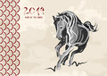 Chinese new year of horse ink brush painting over grunge background eps file with transparency layers Royalty Free Stock Images
