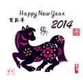 Chinese new year horse paper cut design Stock Photography