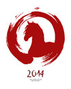 Chinese new year of the horse red brush zen circle composition vector file organized in layers for easy editing Stock Images