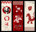 Chinese new year of the horse vector banners set illustration eps file with transparency layers Stock Images