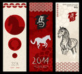 Chinese new year of the horse web banners eps file set vector with transparency Stock Images
