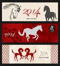 Chinese new year of the horse web banners eps file set vector with transparency Royalty Free Stock Photography