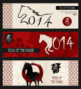 Chinese new year of the horse web banners set brush style vector file organized in layers for easy editing Stock Image