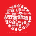 Chinese new year icon seamless pattern element vector background Chinese Translation: Happy chinese new year