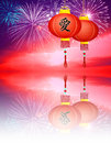 Chinese new year illustration of Royalty Free Stock Photo
