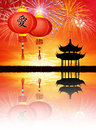 Chinese new year illustration of Stock Image
