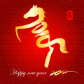 Chinese new year illustration of horse calligraphy of the horse hand drawn vector Stock Photo