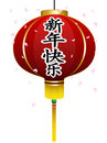 Chinese New Year Lantern Royalty Free Stock Photography