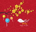 Chinese new year 2018 lantern and blossom. Year of the dog Royalty Free Stock Photo