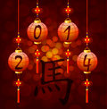 Chinese new year lantern with hieroglyph horse eps Royalty Free Stock Photos