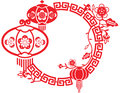 Chinese New Year and Mid Autumn Festival design Stock Image
