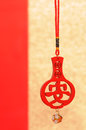 Chinese new year ornament on gold background it brings good luck and peace Royalty Free Stock Photos