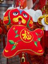 Chinese new year ornament for sale Royalty Free Stock Photo