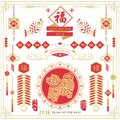 Chinese New Year Ornament Set. Royalty Free Stock Photo