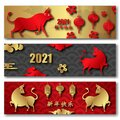 Chinese New Year 2021 of the Ox, Set Eastern Cards, Translation Happy New Year Royalty Free Stock Photo