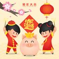 2019 Chinese New Year, Year of Pig Vector with cute boy and girl having fun in sparklers and piggy with gold ingots, lantern.