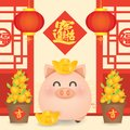 2019 Chinese New Year, Year of Pig Vector with cute piggy with gold ingots, tangerine, scroll and lantern.