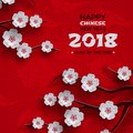 2018 chinese new year poster, red background with traditional sakura cherry flowers on tree branches, clouds Royalty Free Stock Photo