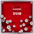 2018 chinese new year poster, red background with traditional sakura cherry flowers on tree branches, clouds, pattern oriental Royalty Free Stock Photo