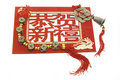 Chinese New Year Products Royalty Free Stock Photography