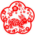 Chinese New Year rabbit Stock Images