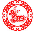 Chinese New Year rabbit Royalty Free Stock Photo