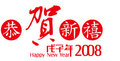 Chinese New Year of the Rat Royalty Free Stock Photography