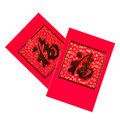 Chinese new year red packets envelopes typically contain monetary gifts envelopes have the generic word blessing printed in gold Royalty Free Stock Image