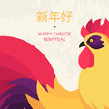 Chinese New Year 2017 rooster design. The year of the rooster. Poster design. Hieroglyph on chinese , greeting card.