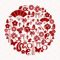 Chinese New Year of the Snake circle Royalty Free Stock Photo