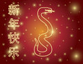 Chinese New Year of the Snake Neon Illustration Royalty Free Stock Image