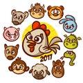 Chinese New Year Zodiac Animal Horoscope Royalty Free Stock Photo