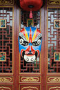 Chinese opera mask Royalty Free Stock Images