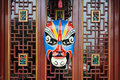 Chinese opera mask Royalty Free Stock Image