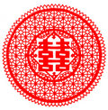 Chinese paper cut Royalty Free Stock Photo
