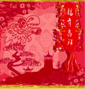 Chinese paper cut of dragon for chinese new year illustration Royalty Free Stock Photography