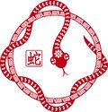 Chinese paper cut snake as symbol of year Royalty Free Stock Image