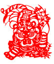 Chinese paper cut for tiger year of 2010 Royalty Free Stock Image