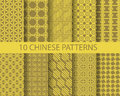 Chinese pattern set Royalty Free Stock Photo