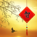 Chinese prayers prayer with ideogram wisdom Royalty Free Stock Photo
