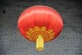 Čínština lucerna