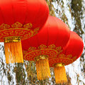 Chinese red lanterns Stock Images