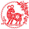 Chinese Red Luck Sheep Illustr...