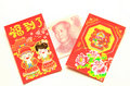 Chinese Red Packet Royalty Free Stock Photos